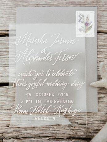 Clear invite